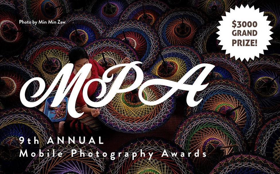 Annual Mobile Photography Awards