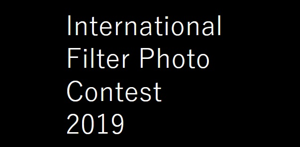 Filter Photo Contest