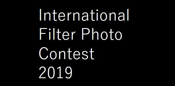 Filter Photo Contest