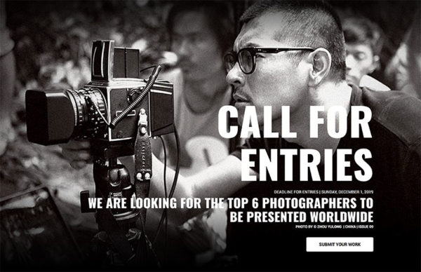 Dodho Call For Entries 10