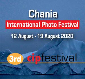 3rd Chania International Photo Festival