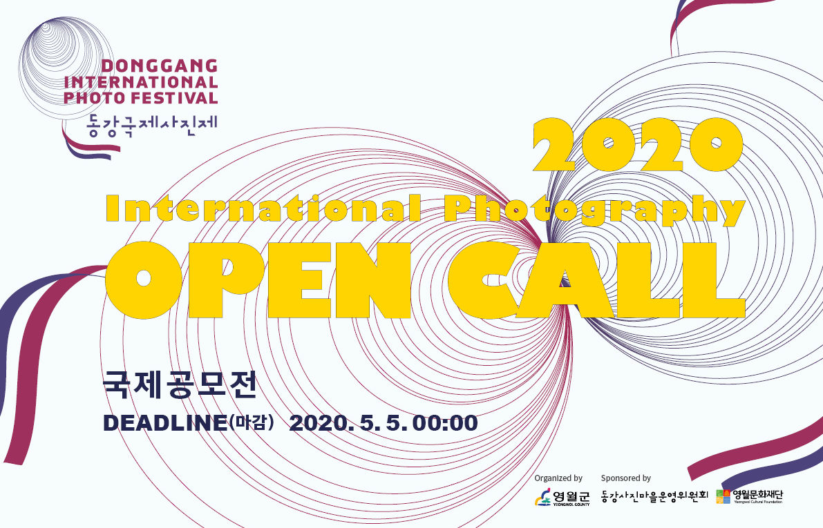 19th DongGang International Photo Festival