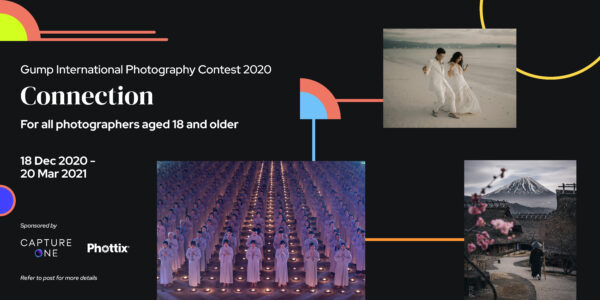 Gump International Photo Contest